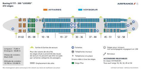 air france vols int rieurs plan int 233 rieur boeing 777 air france