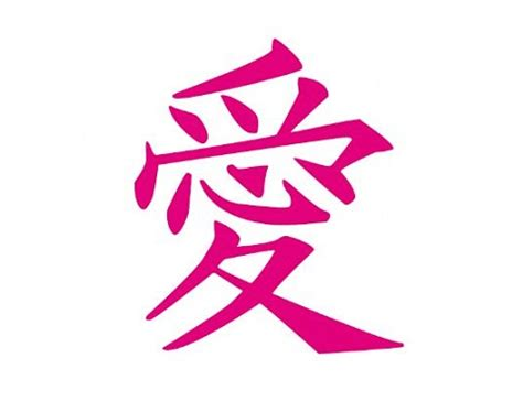 imagenes de amor japones amor en japon 233 s