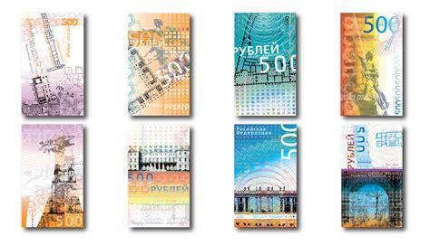 design elements by timothy samara russian currency design benjamin myers design