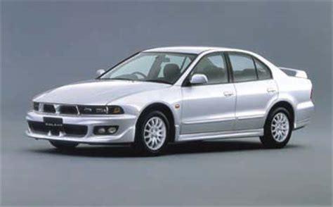 mitsubishi eterna vrg mitsubishi galant vr g 4wd 4at ec7a used cars for