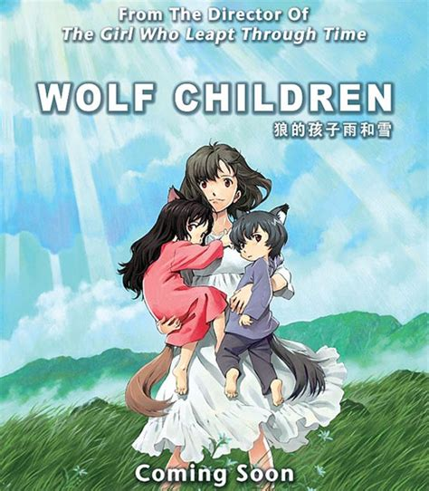 film anime movie wolf children anime movie trailer otaku house