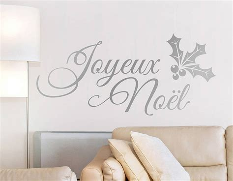 modern wall stickers joyeux no 235 l vinyl wall sticker contemporary wall stickers