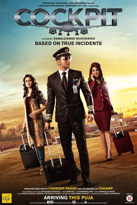 movie the full movie cockpit 2017 hdrip bengali full movie orginal 700 300mb free download bdmusic365 net