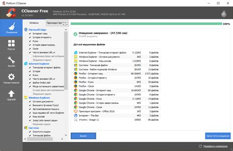 ccleaner hacked crap cleaner for mac cnet downloads