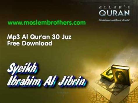download mp3 al quran maghfirah m hussein murotal syeikh ibrahim al jibrin qur anku