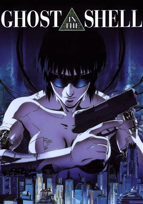 Urutan Film Ghost In The Shell | ghost in the shell film 1995 allocin 233