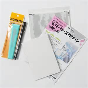 Big J Mini Bakeware Set Loyang Mini Set 5 Buah deleter set tone mini tokyo otaku mode shop