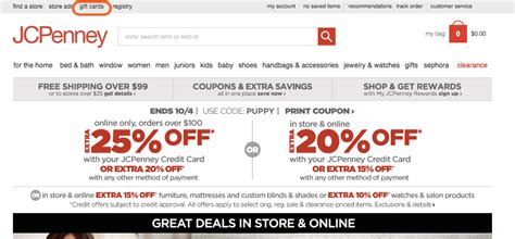 Jcpenney E Gift Card - e gift card jcpenney 10