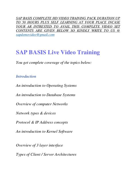 tutorial sap basis pdf sap basis training video tutorial