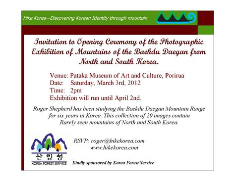 Invitation Letter Format For Exhibition Nz Relations