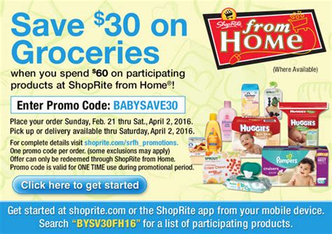 shoprite save big on baby products with shoprite from