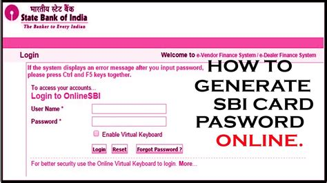 how to make sbi credit card how to generate sbi card pin instantly 2018