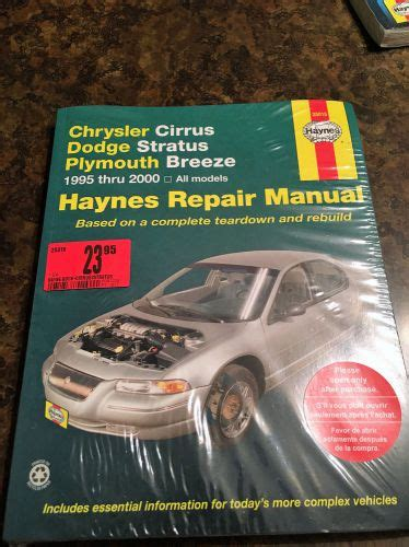cirrus sebring avenger stratus breeze repair manual 1995 1998 purchase repair manual chrysler cirrus dodge stratus plymouth breeze 1995 2000 motorcycle in