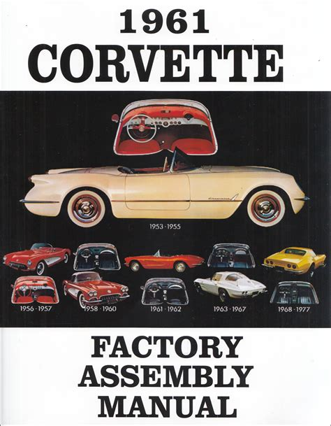 car maintenance manuals 1961 chevrolet corvette free book repair manuals 1961 1964 chevrolet car cd repair shop manual parts book with 61 62 corvette