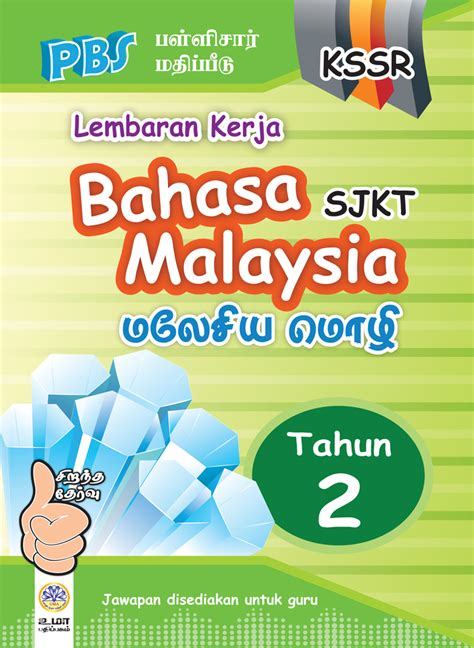 Appeal Letter Malaysia sle appeal letter bahasa malaysia best free home