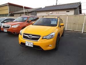 Subaru Co Jp
