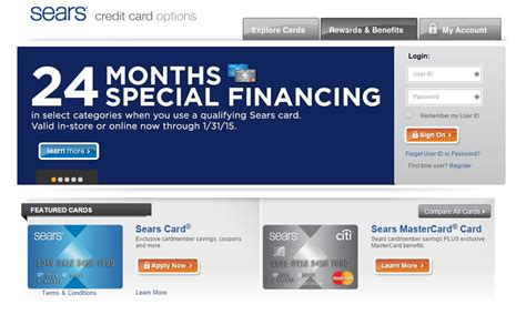 www citibank searscard citibank searscard