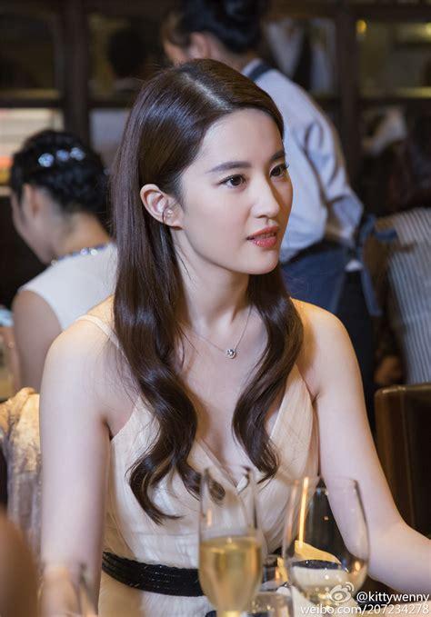 Gw 01 3tone Koream Blouse cf ambassador liu yi fei photos onehallyu