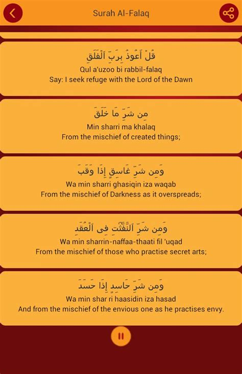nas daily religion 16 best islam images on pinterest allah holy quran