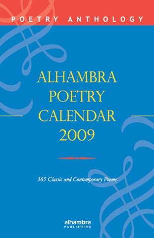 indiana s best emerging poets an anthology books alhambra poetry calendar 2009