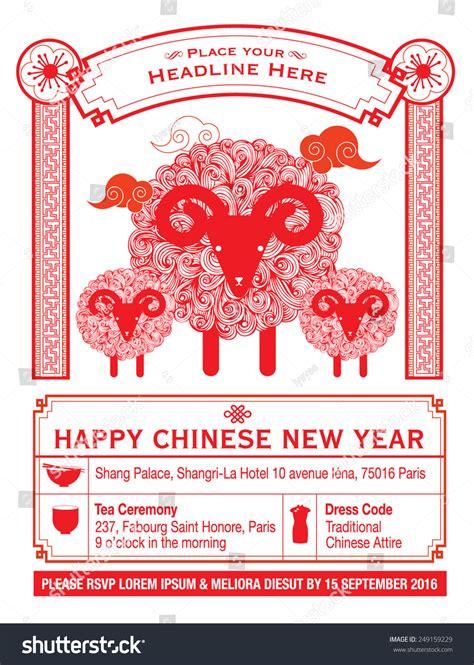 calendar card template calendar new year card stock vector