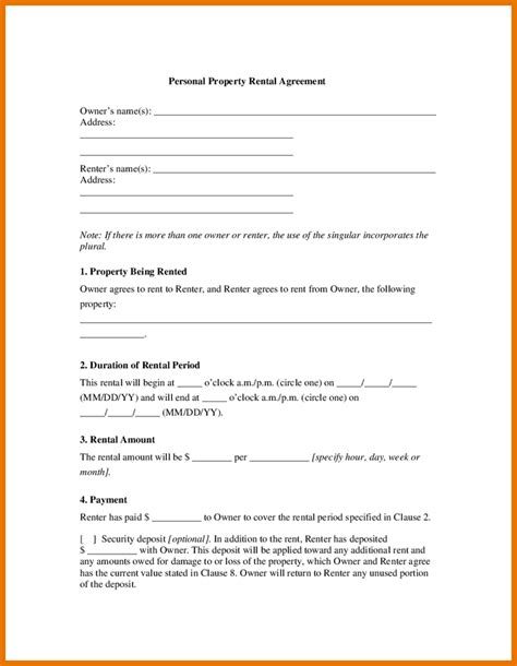 Agreement Letter For Rental House Sle 6 Property Rental Agreement Itinerary Template Sle