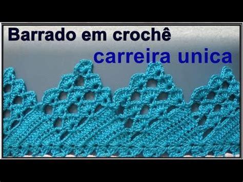 Barrado Croche Carreira Unica Youtube | barrado em croch 234 carreira unica passo a passo youtube