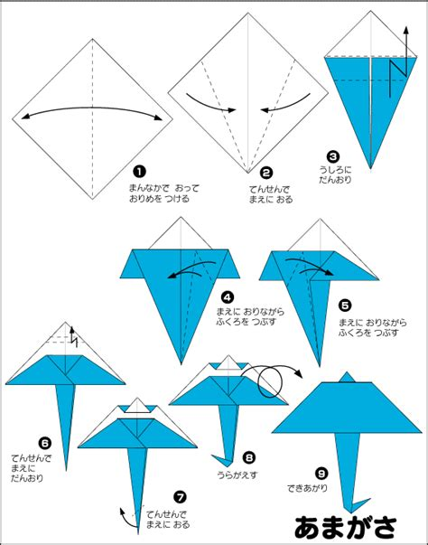 Origami Umbrella Easy - origami umbrella