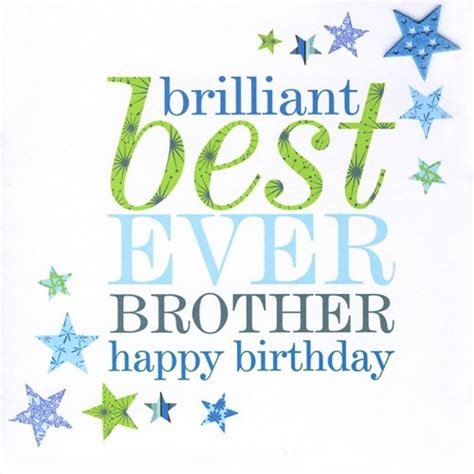 free printable birthday cards brother happy birthday cards for brother bday card for brother