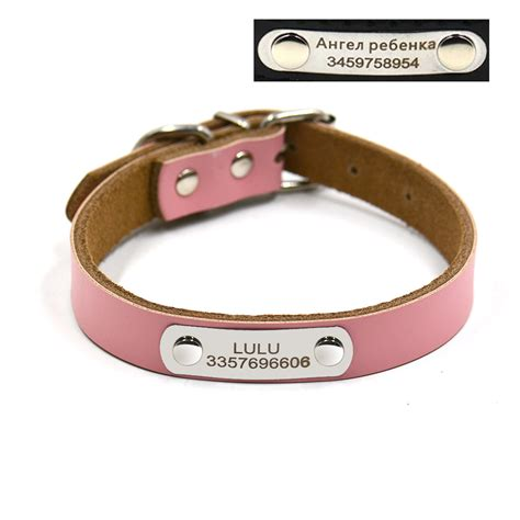 pet collar genunie leather collar free engraving diy tag