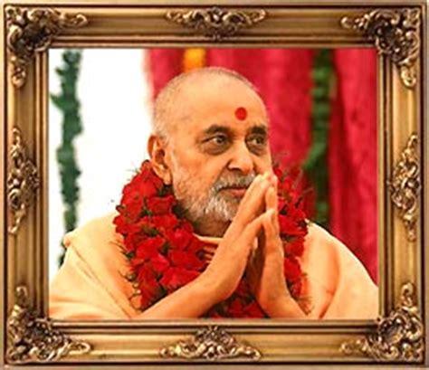 Ravishankar Maharaj Essay In Gujarati by Enlightening Essays The Secret Of Your Greatness