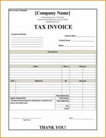 8 bill format with service tax simple bill