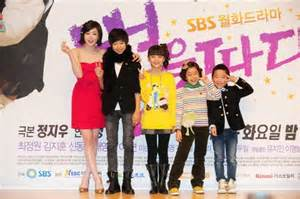film drama korea wish upon a star preview sbs tv series quot wish upon a star quot hancinema