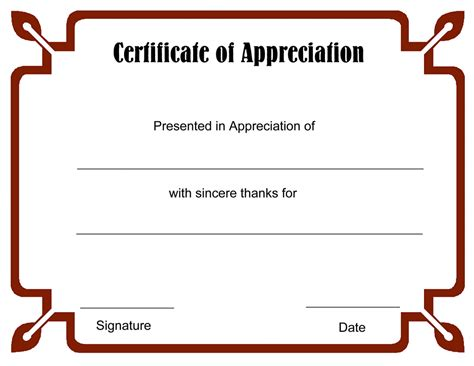 certificate of recognition template simple orange recognition