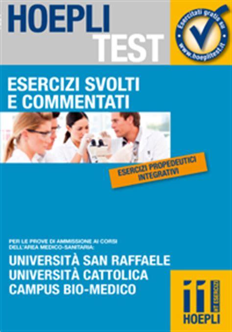 test psicologia cattolica hoeplitest it medicina odontoiatria veterinaria
