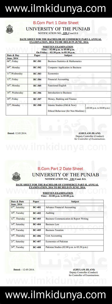 Mba Date Sheet 2014 Punjab by Punjab Pu Lahore B Date Sheet 2015 Part 1 2