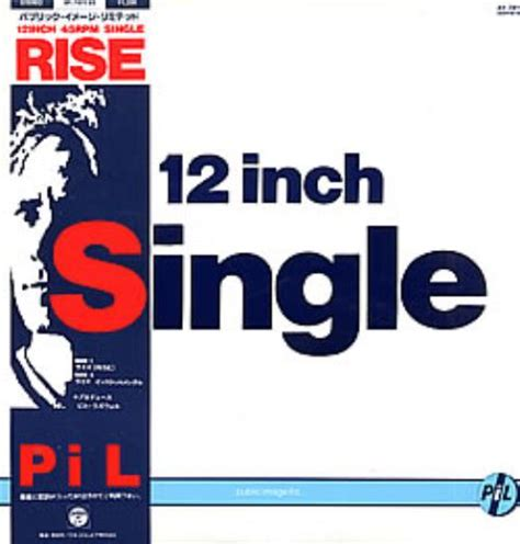 12 Singles Vinyl Records by P I L 12 Inch Single Japanese 12 Quot Vinyl Single 12 Inch