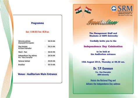 Invitation Letter Format Independence Day 67th Independence Day Celebration Srm Srm