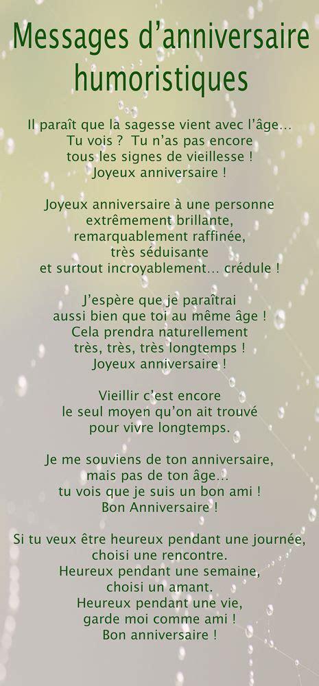 Texte humoristique pour invitation 20 ans de marriage counseling