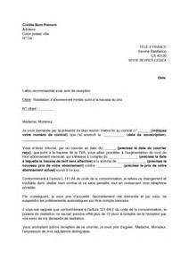 Lettre De Résiliation Free Forfait 2 Euros Exemple Gratuit De Lettre R 233 Siliation Forfait Telephone Tele 2 Mobile Augmentation Prix