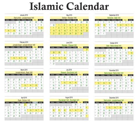 calendar  arabic  english  seimado