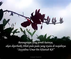 kata kata bijak kaligrafi nusantara