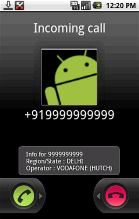 mobile number tracer mobile number tracer for java save the robots the musical