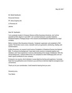 Cover Letter Application Letter by Cover Letter For Search The Inside Scoop Words Engineering
