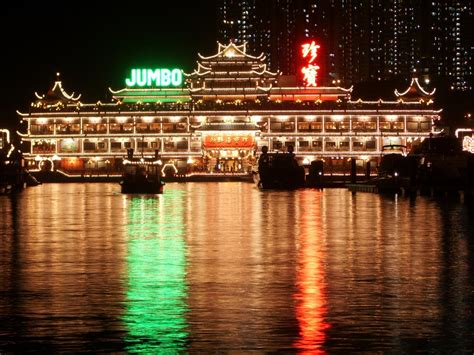 Hk Jumbo foodtrip n hong kong jumbo floating restaurant