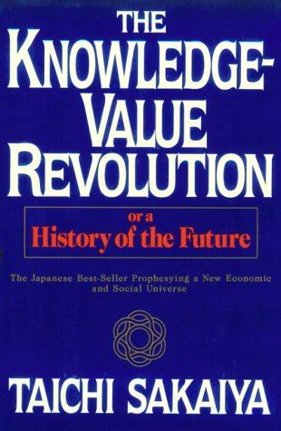 history of the future forbidden knowledge books biography of author george fields booking appearances