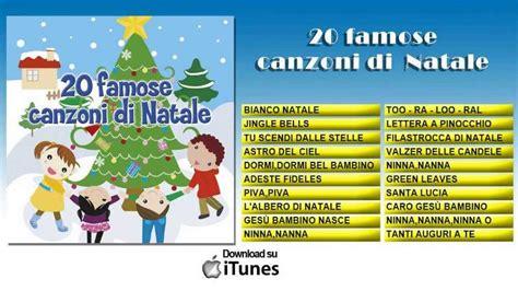 testi di canzoni in inglese le pi 249 canzoni di natale internazionali portalino web