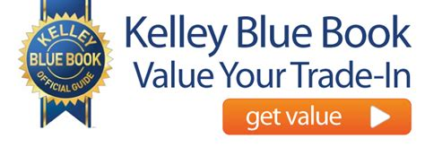 kelley blue book used cars value calculator 2005 toyota avalon interior lighting kelley blue book used car trade in value tool do you want to know what your current car truck