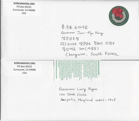 Release Letter South Korea petition letters mailed state caign gyeongsangnam do south korea