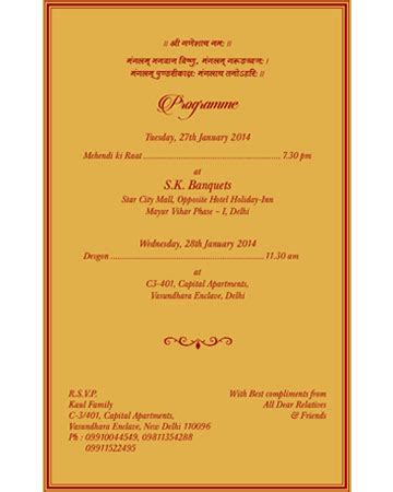 wedding card matter in for hindu wedding card wordings wedding messages for invitations
